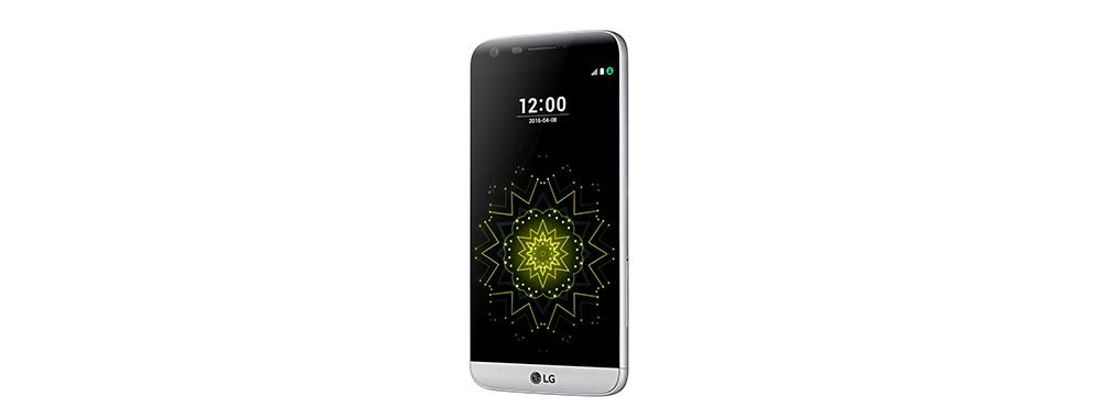 LG-G5-Blog-Banner_Resized